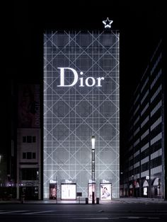 Beautiful office Building of kumiko inui: dior ginza, tokyo in night View Retail Facade, Shop Facade, Building Facade, Retail Architecture, Architecture Details, Interior Architecture, Architecture Quotes, Facade Design, Exterior Design