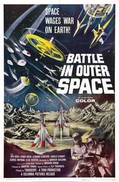 "citystompers: ""Battle in Outer Space (1959) """