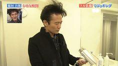SMAP稲垣吾郎さんの頭髪