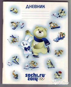"""40 л. ООО """"ХАТБЕР-М"""". Официальная лицензионная продукция, посвященная XXII олимпийским и XI паралимпийским зимним играм 2014 в Сочи."""