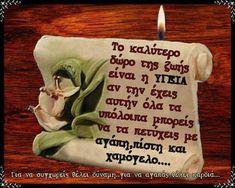 Greek Beauty, Xmas Wishes, Greek Quotes, Life Images, Fotografia