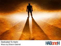 Dedicated To HaAri   HABoneH Movie Soundtrack