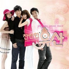 Shining Inheritance Wish the end was a little bit different. This was an okay drama. Han Hyo Joo, Lee Seung Gi, Kdramas To Watch, All Korean Drama, Brilliant Legacy, Drama Tv Series, Drama Fever, It Cast, Japanese