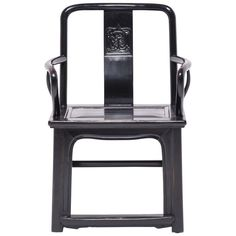 Chinese Black Guanmaoyi Chair | From a unique collection of antique and modern furniture at https://www.1stdibs.com/furniture/asian-art-furniture/furniture/