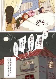 U.A Heights Slumber Party