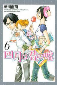 Shigatsu wa Kimi no Uso Manga - Read Shigatsu wa Kimi no Uso Online at MangaHere.com