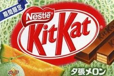 Did you know there is a cantaloupe flavored Kit Kat in Japan?