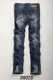 Jeans Adidas Homme H0006