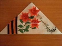Фронтовые письма треугольники. Как сделать