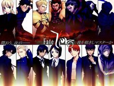 Fate/Zero; current series I'm watching on Crunchyroll. Mysterious mages, the ghosts of proud kings, and a truly outrageous serial killer. Can't wait to see what happens next week!