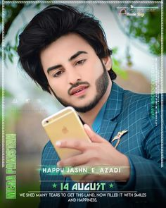 Stylish Handsome Beautiful Boy: Best 14 august dpZ images | Pakistan independence day 14 August DP Maker 2020