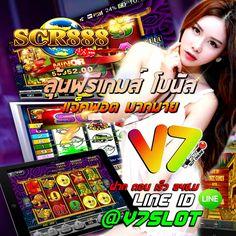 scr888สล็อตบนมือถือ  แค่ติดตั้งเกมส์SCR888 ก็สนุกได้ทันที  ลุ้นรางวัล แจ็คพอต และฟรีเกมส์มากมาย  ต้องV7ที่นี่ที่เดียว  บริการทุกระดับประทับใจ แจกจริง ได้เงินจริง  สมัครเลย LINE ID : @V7slot