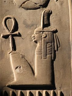 Maat or ma'at was the ancient Egyptian concept of truth, balance, order, law, morality, and justice. Maat was also personified as a goddess regulating the stars, seasons, and the actions of both mortals and the deities, who set the order of the universe from chaos at the moment of creation.
