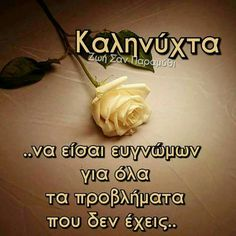 Greek Quotes, True Words, Kids And Parenting, Good Night, Me Quotes, Beautiful Pictures, Gifs, Activities, Google