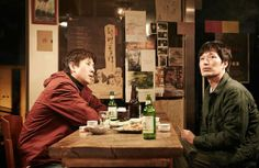 Film Society of Lincoln Center Announces Lineup for 14th Film Comment Selects; Opens with Hong Sang-soo OUR SUNHI