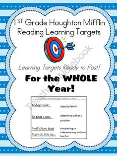1st Grade Houghton Mifflin Reading Daily Learning Targets from Pandamania on TeachersNotebook.com - (127 pages) - Daily reading learning targets for first grade Houghton Mifflin Reading Series ready to post!