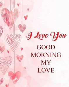 Funny Good Morning Wishes, Good Morning Couple, Good Morning Love You, Funny Good Morning Images, Good Morning Love Messages, Good Morning Roses, I Love You Images, I Love You Quotes For Him, Good Evening Messages