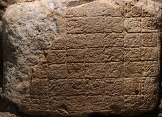 Guatemala - Archeologists have found 1,300 year old stone carvings with the second known reference to the Mayan's 'end date' December 21, 2012.