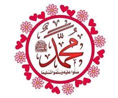 Image discovered by ɪɴᴋ ᴏғ sᴄʜᴏʟᴀʀs on We Heart It Heart Sign, We Heart It, Allah, Assalamualaikum Image, Medina Mosque, Imam Hussain Wallpapers, Quran Sharif, Jumma Mubarak Images, Prophet Muhammad