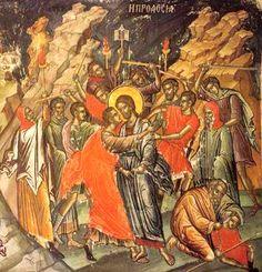 ΟΙ ΑΓΓΕΛΟΙ ΤΟΥ ΦΩΤΟΣ: Γιατί ο Χριστός δεν άλλαξε τον Ιούδα
