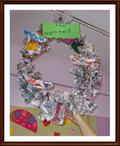 Spring Arts And Crafts, Flower Crafts, Hanukkah, Wreaths, Activities, Flowers, Blog, Decor, Decorating