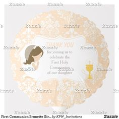 Shop First Communion Brunette Girl Beige Damask Balloon created by KPW_Invitations. Helium Gas, Photo Balloons, First Communion Invitations, Balloon Shapes, Custom Balloons, First Holy Communion, Brunette Girl, Invitation Design, Damask