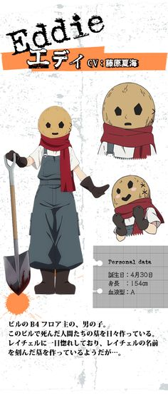 Angels of Death Concept Art Eddie
