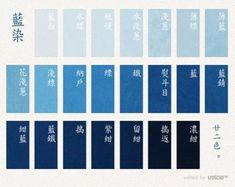 藍の色の名前いろいろ: 藍色工房(あいいろこうぼう)