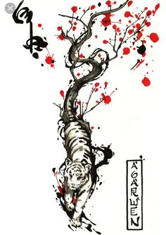 New age cherry blossoms and tiger