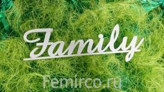 "Деревянная табличка  ""Family"""