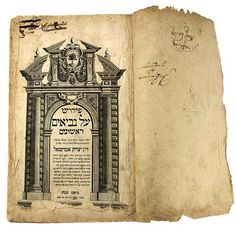 Don Abarbanel Commentary on Early Prophets Leipzig 1686