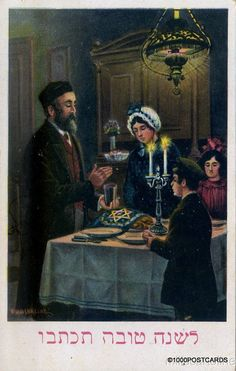Judaica New Year Greeting Jewish History, Jewish Art, Jewish Beliefs, Arte Judaica, The Little Drummer Boy, Pizza Art, Learn Hebrew, Rosh Hashanah, New Year Greetings