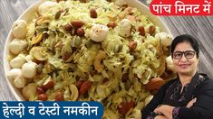 Masala Kitchen, Yummy Snacks, Rice, Chicken, Meat, Cooking, Healthy, Youtube, Recipes