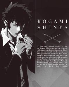 Shinya Kogami | Psycho Pass