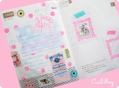 my Journal ★hobonichi★ http://ameblo.jp/cui-blog/entry-11491487365.html