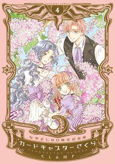Cardcaptor Sakura/#1873608 - Zerochan