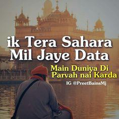 Sikh Quotes, Gurbani Quotes, Truth Quotes, Quotes About God, Wisdom Quotes, Indian Quotes, Qoutes, Religious Quotes