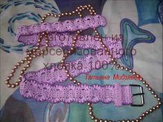 "Пояс ремень ручной работы вязаный крючком ""Сиреневый рассвет"", Belt hand... Crochet Belt, Crochet Necklace, Belts, Babies, Knitting, Videos, How To Make, Jewelry, Crochet Accessories"
