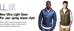 Men's Ultra Light Down | UNIQLO