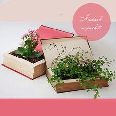 Alte und ausgelesene Bücher ganz einfach umfunktionieren in einmalige Blumentöpfe #diy #pflanze #pflanzenfreude #dekoration