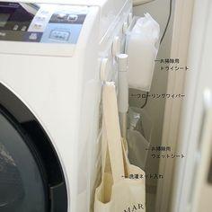 先日ポストしたお風呂のおもちゃ収納の反対側の洗濯機のサイドは、こんな感じにフローリングワイパー用品と、洗濯ネットの収納に使用しています。 * シート入れボックス:#セリア マグネットフック:#無印良品 * #掃除 #家事 #洗濯 #収納 #整理収納 #シンプル収納 #シンプルライフ #シンプルな暮らし #くらし #無印 #100均