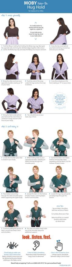 MOBY How-to: The hug hold. Check out our youtube channel for video!