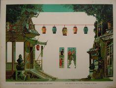 Schreiber - Jardin Japonaise au clair de lune front panel