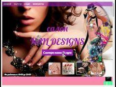 Готовый Шаблон HTML  сайт визитка тематика Nail Design