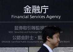 Japans FSA Responds To News about The Agency Amending Its Crypto Exchange Regulations Central Bank, The Agency, Press Release, Blockchain, Cryptocurrency, Accounting, Investing, Public