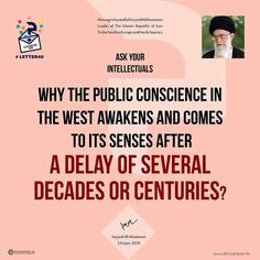 To the Youth in Europe and North America  21/01/2015  Download PDF Message of ayatollah Seyyed Ali Khamenei, Leader of The Islamic Republic of Iran  In the name of God, the Beneficent the Merciful  To the Youth in Europe and North America,  The recent events in France and similar ones in some other Western countries have convinced me to directly talk to you about them. I am addressing you, [the youth], not because I overlook your parents, rather it is because the future of your nations…
