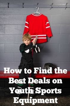 How to find the best deals on youth sports equipment.  jbmthinks.com