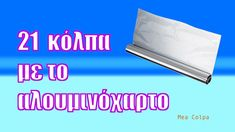 Facial Tissue, Life Hacks, Personal Care, Videos, Household Tips, Beauty, Youtube, Posts, Decor