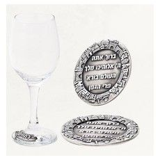 clear glass kiddush cup - Google Search