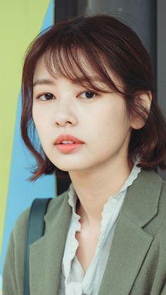 Young Actresses, Korean Actresses, Playful Kiss, Kim Go Eun, Jung So Min, One Life, Girl Crushes, Kdrama, Short Hair Styles